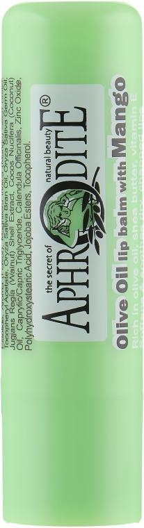Бальзам для губ с ароматом манго SPF 10 - Aphrodite Instant Hydration Lip Balm Mango SPF 10