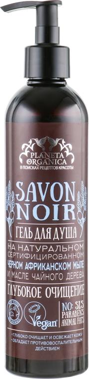 """Гель для душа на черном африканском мыле """"Глубокое очищение"""" - Planeta Organica Savon Noir"""