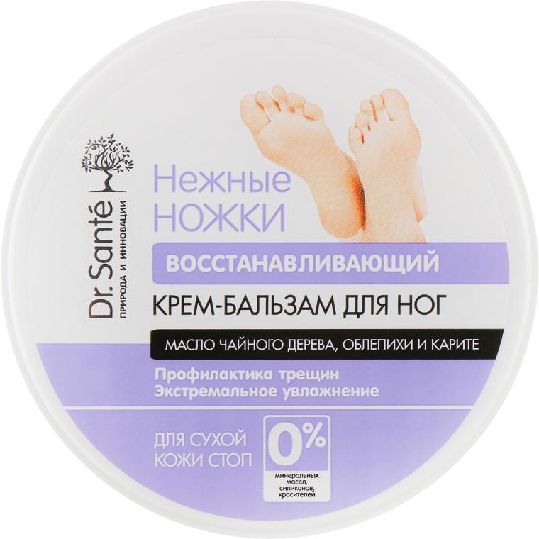 """Крем-бальзам для ног """"Восстанавливающий"""" - Dr. Sante Нежные Ножки"""