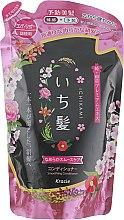 Духи, Парфюмерия, косметика Бальзам-ополаскиватель для поврежденных волос - Kanebo Ichikami (дой-пак)