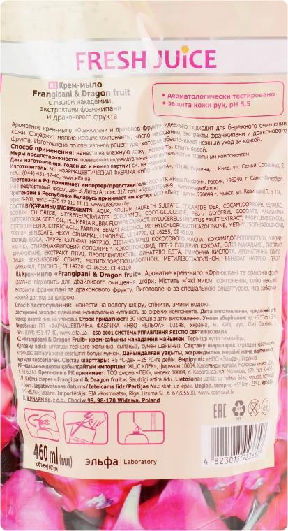 """Крем-мыло с маслом макадамии """"Франжипани и Драконов фрукт"""" - Fresh Juice Frangipani & Dragon Fruit (сменный блок) — фото N2"""