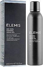 Духи, Парфюмерия, косметика Гель для бритья - Elemis Men Ice Cool Foam Shave Gel