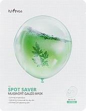 Духи, Парфюмерия, косметика Успокаивающая сетчатая маска с японской полынью - IsNtree Spot Saver Mugwort Gauze Mask