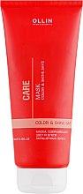 Духи, Парфюмерия, косметика Маска сохраняющая цвет окрашенных волос - Ollin Professional Care Hair Mask