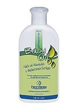 Духи, Парфюмерия, косметика Детское масло для ежедневной гигиены младенцев - Frezyderm Baby Oil
