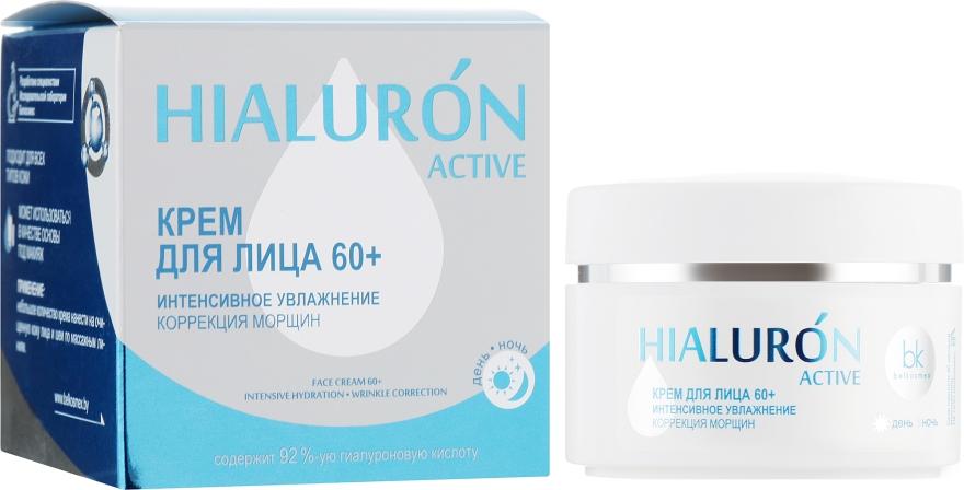"""Крем для лица 60+ """"Интенсивное увлажнение. Коррекция морщин"""" - Belkosmex Hialuron Active"""