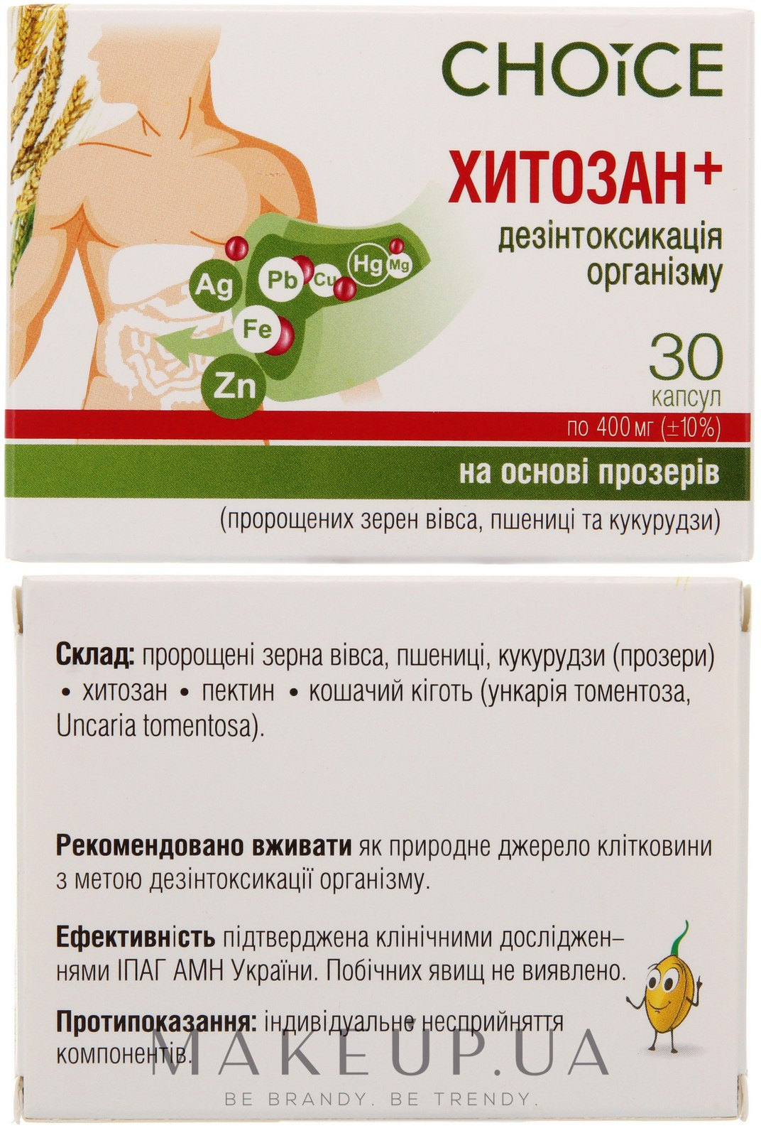 описание паразитов в организме человека