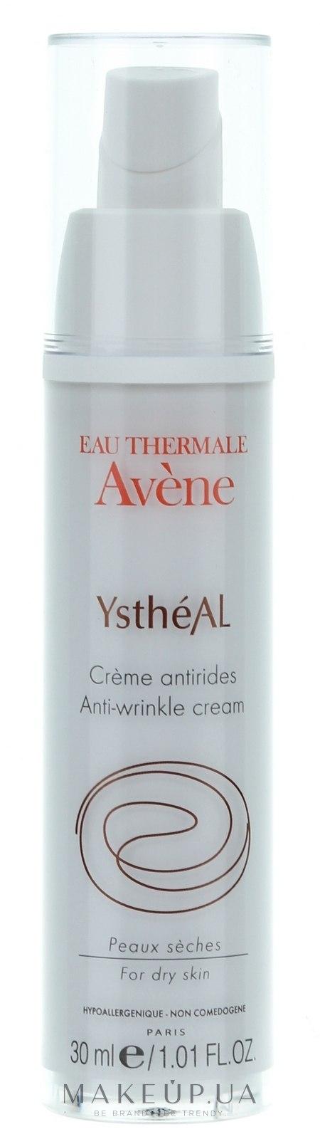Антивозрастной крем - Avene Anti-Age Ystheal+ Cream ... - MAKEUP