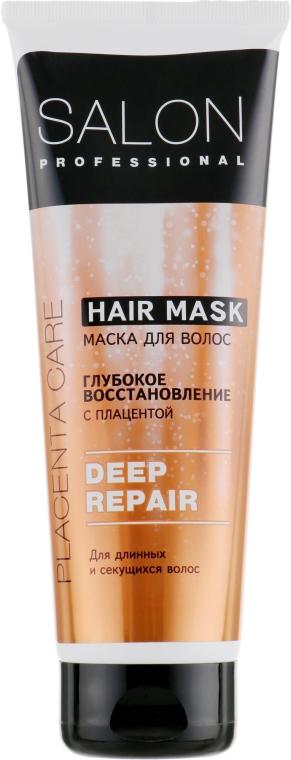 Маска для длинных и секущихся волос - Salon Professional Deep Repair