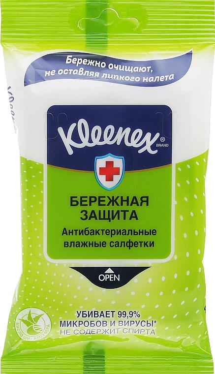 Скидки до 25% на акционные товары Kleenex. Цены на сайте указаны с учетом скидки
