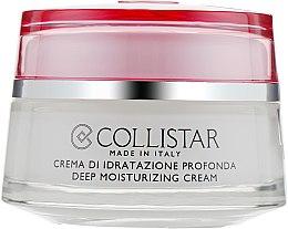 Духи, Парфюмерия, косметика Крем увлажняющий для сухой и нормальной кожи - Collistar Deep Moisturizing Cream