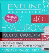 Духи, Парфюмерия, косметика Концентрированный дневной и ночной крем - Eveline Cosmetics 4D BioHyaluron 40+