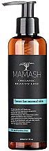 Духи, Парфюмерия, косметика Тоник для для нормальной кожи лица - Mamash Organic
