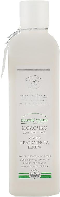 "Молочко для тела и рук ""Целебные травы"" - White Mandarin"