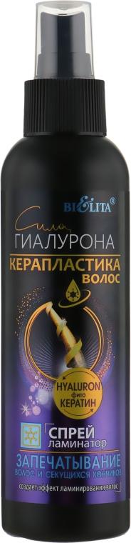 """Спрей-ламинатор для волос """"Керапластика волос"""" - Bielita"""