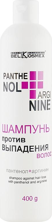Шампунь против выпадения волос - BelKosmex Panthenol+Arginie Shampoo