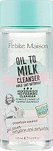 Духи, Парфюмерия, косметика Очищающее масло-молочко с экстрактом косточек грейпфрута - Petite Maison Oil To Milk Cleanser