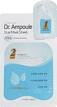 Духи, Парфюмерия, косметика Двухфазная маска для лица - Etude House Dr.Ampoule Dual Mask Sheet Essential Care