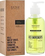 Духи, Парфюмерия, косметика Очищающий гель для кожи лица - Detox Skinfood Active Cleanser