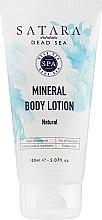 Духи, Парфюмерия, косметика Натуральный минеральный лосьон для тела - Satara Dead Sea Body Lotion Natural