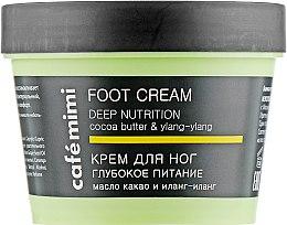 """Духи, Парфюмерия, косметика Крем для ног """"Глубокое питание"""" масло какао и иланг-иланг - Cafe Mimi Foot Cream Deep Nutrition"""