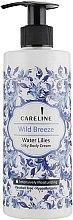 Духи, Парфюмерия, косметика Крем для тела с ароматом водяной лилии - Careline Wild Breeze Water Lilies
