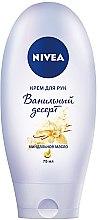 """Духи, Парфюмерия, косметика Крем для рук """"Ваниль"""" - Nivea Hand Cream"""
