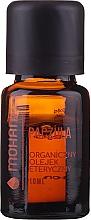 Духи, Парфюмерия, косметика Органическое эфирное масло пачули - Mohani Patchuli Organic Oil