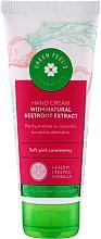 Духи, Парфюмерия, косметика Крем для рук с экстрактом свеклы - Green Feel's Hand Cream With Beetroot Extract