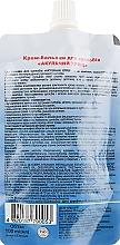 """Крем-бальзам для суставов """"Акулий хрящ"""" - Healthyclopedia (дой-пак) — фото N2"""