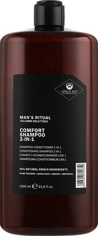 Увлажняющий шампунь-кондиционер 2в1 - Dear Beard Man's Ritual Comfort Shampoo 2-in-1