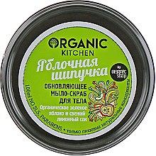 "Духи, Парфюмерия, косметика Обновляющее мыло-скраб для тела ""Яблочная шипучка"" - Organic Shop Organic Kitchen Revitalizing Body Soap-Scrub"