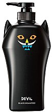 Духи, Парфюмерия, косметика Шампунь для волос - MoltoBene Loretta Devil Black Shampoo