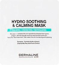 Духи, Парфюмерия, косметика Успокаивающая и увлажняющая маска для лица - Dermaline Hydro Soothing & Calming Mask