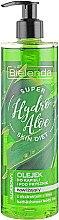 Духи, Парфюмерия, косметика Увлажняющий гель для душа Алоэ - Bielenda Super Skin Diet Hydro Aloe