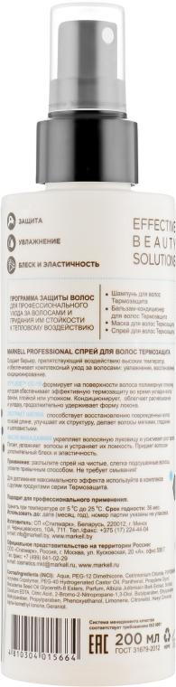 "Спрей для волос ""Термозащита"" - Markell Cosmetics Protection Program — фото N2"