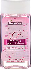 Духи, Парфюмерия, косметика Успокаивающая мицеллярная жидкость 3в1 для умывания и снятия макияжа - Bielenda Expert Micellar