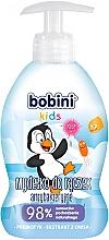 Духи, Парфюмерия, косметика Антибактериальное мыло для рук - Bobini Kids