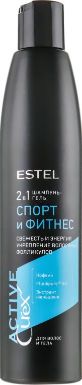 """Шампунь-гель для волос и тела """"Спорт и фитнес"""" - Estel Professional Curex Active"""