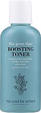 Духи, Парфюмерия, косметика Освежающий тонер для лица - Too Cool For School Blue-Green Algae Boosting Toner