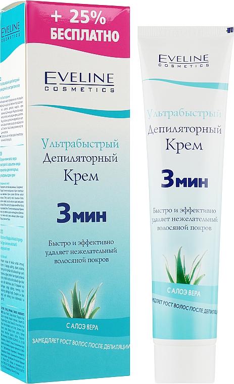 Ультрабыстрый депиляторный крем с алоэ вера - Eveline Cosmetics
