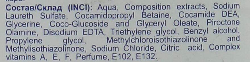 Шампунь проти лупи - Bioton Cosmetics Nature Shampoo — фото N3