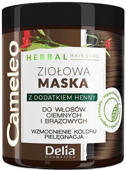 Маска для темных волос с добавлением хны - Delia Cameleo Herbal Hair Conditioner