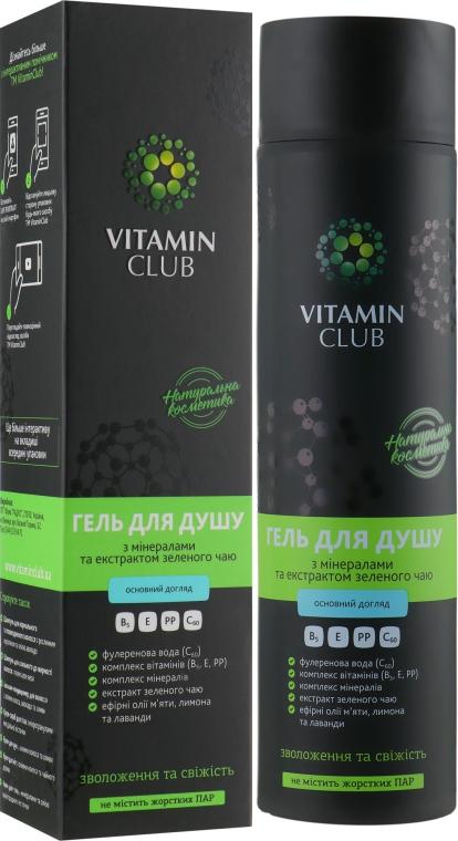 Скидки до 40% на акционные товары VitaminClub. Цены на сайте указаны с учетом скидким