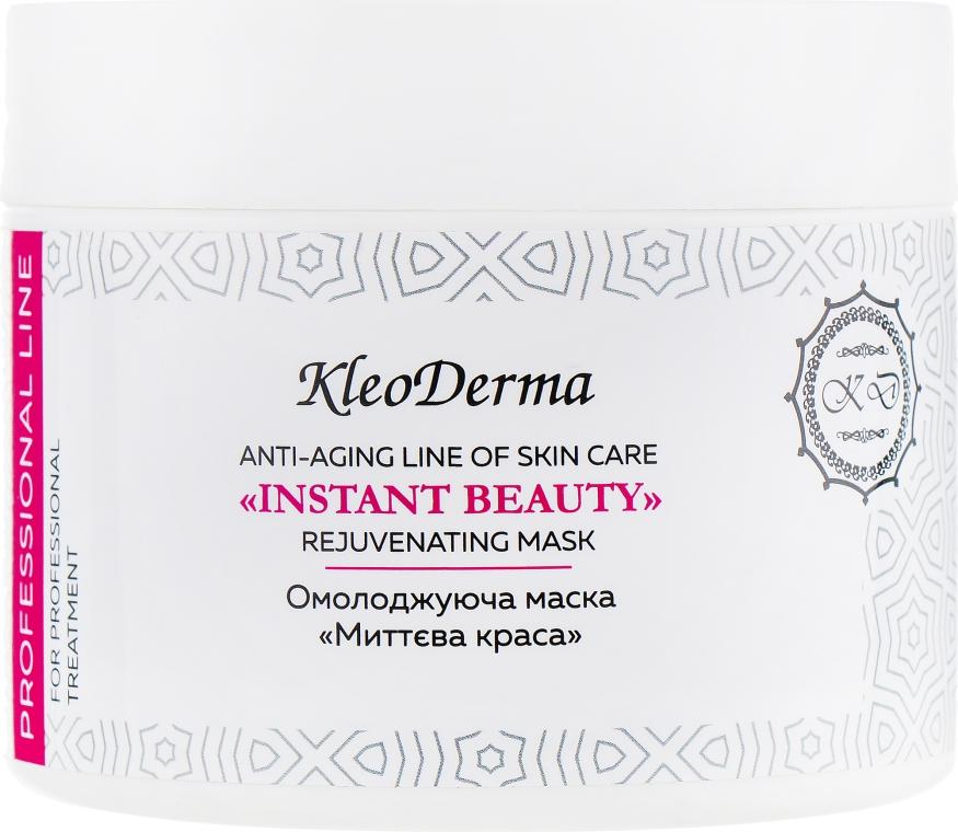 """Омолаживающая маска """"Мгновенная красота"""" - KleoDerma Instant Beauty Rejuvenating Mask"""