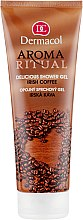 "Духи, Парфюмерия, косметика Гель для душа ""Ирландский кофе"" - Dermacol Aroma RitualDelicious Shower Gel Irish Coffee"
