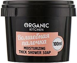 """Духи, Парфюмерия, косметика Густое мыло для душа """"Волшебная палочка"""" - Organic Shop Organic Kitchen Shower Soap"""