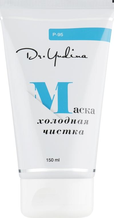 """Маска """"Холодная чистка"""" для чистки лица распаривающая - Dr. Yudina"""