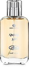Духи, Парфюмерия, косметика Al Rehab Ameer - Парфюмированная вода (тестер с крышечкой)