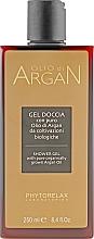 Духи, Парфюмерия, косметика Гель для душа с аргановым маслом - Phytorelax Laboratories Olio Di Argan Shower Gel